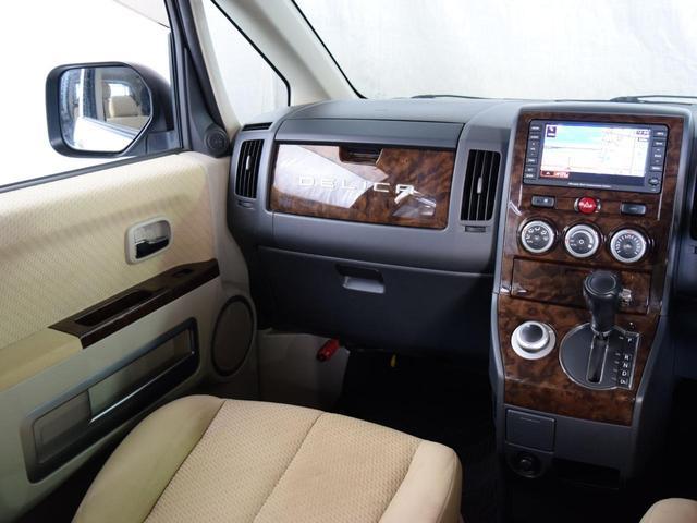 シャモニー 4WD 7人乗 1年保証 夏冬タイヤ 両側パワスラ 後席モニター HDDナビ DVD再生 ETC TV シートヒーター タナベリフトアップサス 純正ルーフキャリア 新品夏タイヤ 社外AW HID(40枚目)