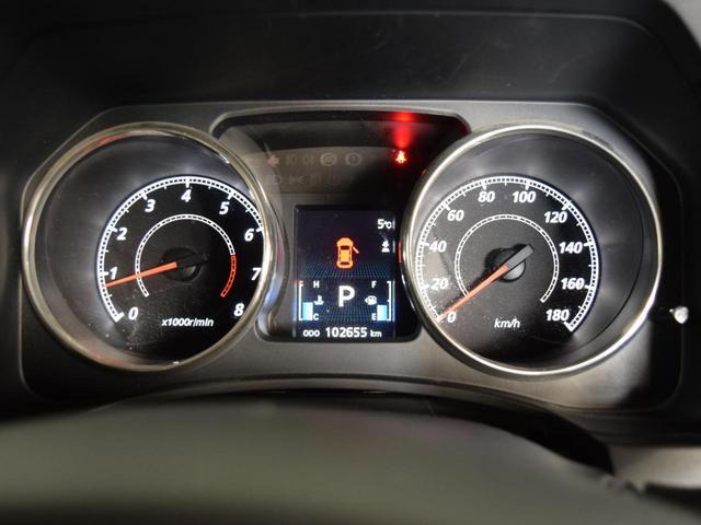 シャモニー 4WD 7人乗 1年保証 夏冬タイヤ 両側パワスラ 後席モニター HDDナビ DVD再生 ETC TV シートヒーター タナベリフトアップサス 純正ルーフキャリア 新品夏タイヤ 社外AW HID(42枚目)
