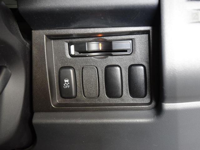 シャモニー 4WD 7人乗 1年保証 夏冬タイヤ 両側パワスラ 後席モニター HDDナビ DVD再生 ETC TV シートヒーター タナベリフトアップサス 純正ルーフキャリア 新品夏タイヤ 社外AW HID(44枚目)