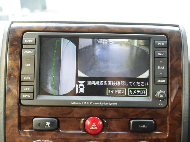 シャモニー 4WD 7人乗 1年保証 夏冬タイヤ 両側パワスラ 後席モニター HDDナビ DVD再生 ETC TV シートヒーター タナベリフトアップサス 純正ルーフキャリア 新品夏タイヤ 社外AW HID(49枚目)