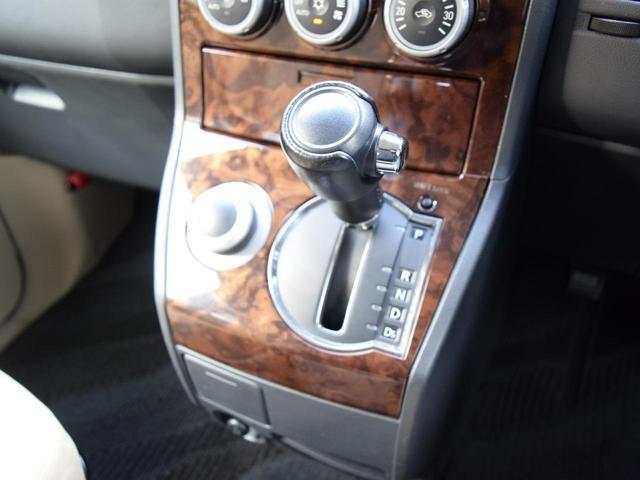 シャモニー 4WD 7人乗 1年保証 夏冬タイヤ 両側パワスラ 後席モニター HDDナビ DVD再生 ETC TV シートヒーター タナベリフトアップサス 純正ルーフキャリア 新品夏タイヤ 社外AW HID(52枚目)
