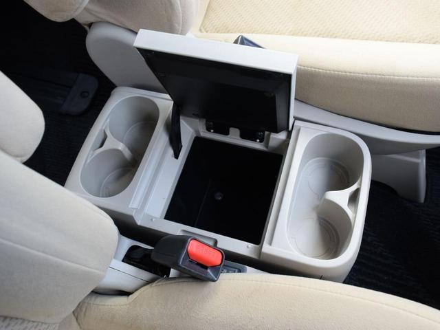 シャモニー 4WD 7人乗 1年保証 夏冬タイヤ 両側パワスラ 後席モニター HDDナビ DVD再生 ETC TV シートヒーター タナベリフトアップサス 純正ルーフキャリア 新品夏タイヤ 社外AW HID(56枚目)