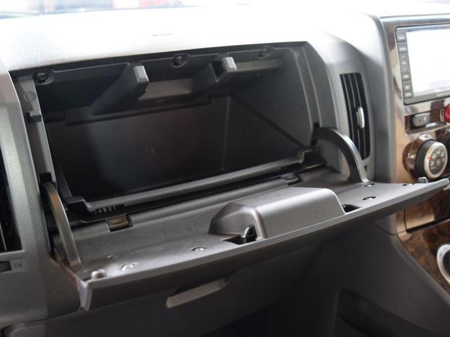 シャモニー 4WD 7人乗 1年保証 夏冬タイヤ 両側パワスラ 後席モニター HDDナビ DVD再生 ETC TV シートヒーター タナベリフトアップサス 純正ルーフキャリア 新品夏タイヤ 社外AW HID(57枚目)