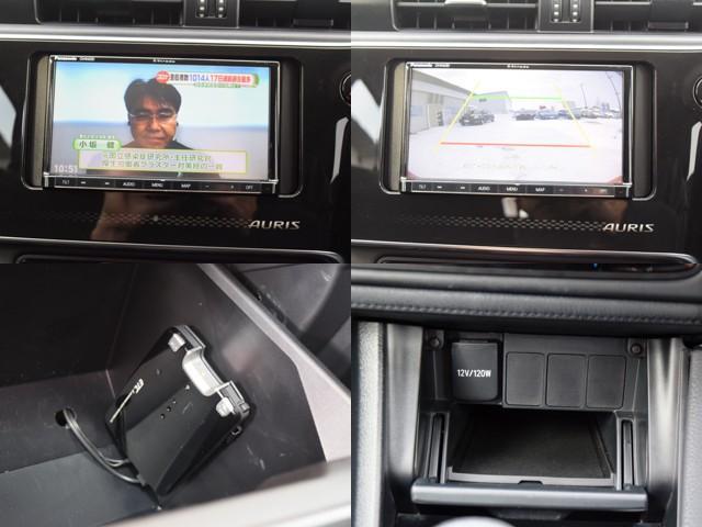 150X Sパッケージ 4WD 1年保証 夏冬タイヤ付 メモリーナビ フルセグTV DVD再生 Bluetooth対応 ETC バックカメラ ミラーヒーター ワイパーデイアサー エンジンスターター HID 社外AW(16枚目)