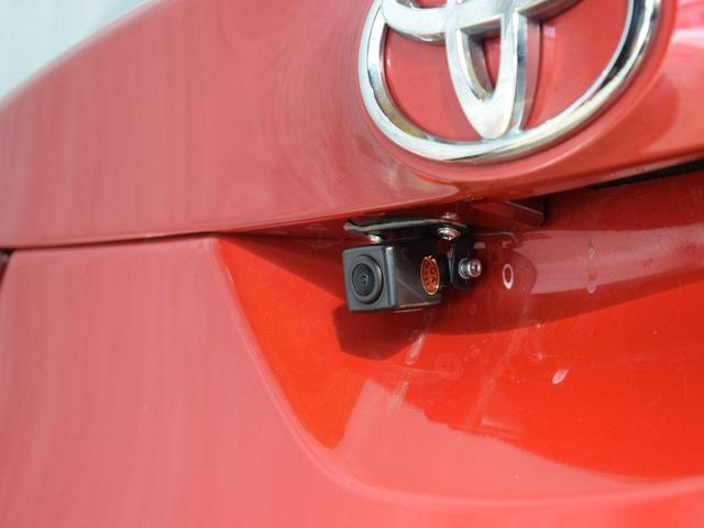 150X Sパッケージ 4WD 1年保証 夏冬タイヤ付 メモリーナビ フルセグTV DVD再生 Bluetooth対応 ETC バックカメラ ミラーヒーター ワイパーデイアサー エンジンスターター HID 社外AW(34枚目)