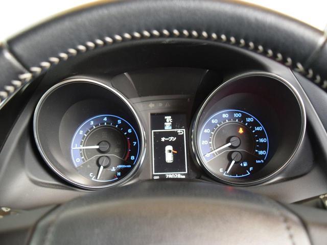 150X Sパッケージ 4WD 1年保証 夏冬タイヤ付 メモリーナビ フルセグTV DVD再生 Bluetooth対応 ETC バックカメラ ミラーヒーター ワイパーデイアサー エンジンスターター HID 社外AW(41枚目)