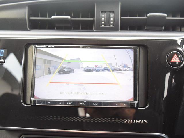 150X Sパッケージ 4WD 1年保証 夏冬タイヤ付 メモリーナビ フルセグTV DVD再生 Bluetooth対応 ETC バックカメラ ミラーヒーター ワイパーデイアサー エンジンスターター HID 社外AW(47枚目)