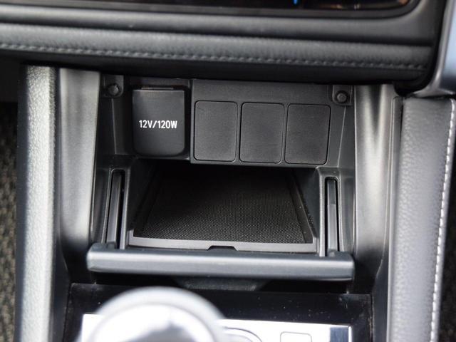 150X Sパッケージ 4WD 1年保証 夏冬タイヤ付 メモリーナビ フルセグTV DVD再生 Bluetooth対応 ETC バックカメラ ミラーヒーター ワイパーデイアサー エンジンスターター HID 社外AW(49枚目)