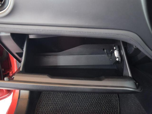 150X Sパッケージ 4WD 1年保証 夏冬タイヤ付 メモリーナビ フルセグTV DVD再生 Bluetooth対応 ETC バックカメラ ミラーヒーター ワイパーデイアサー エンジンスターター HID 社外AW(54枚目)