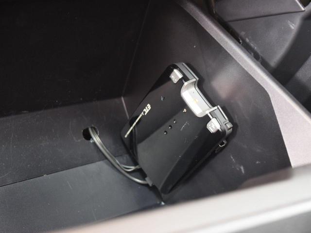 150X Sパッケージ 4WD 1年保証 夏冬タイヤ付 メモリーナビ フルセグTV DVD再生 Bluetooth対応 ETC バックカメラ ミラーヒーター ワイパーデイアサー エンジンスターター HID 社外AW(55枚目)