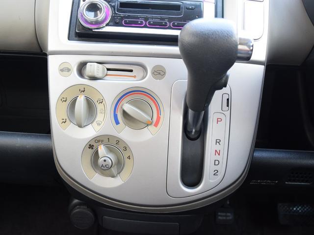 4WD 1年保証 夏冬タイヤ付 社外CDオーディオ ミュージックプレイヤー接続可能 ミラーヒーター ライトレベライザー 純正アルミ(43枚目)
