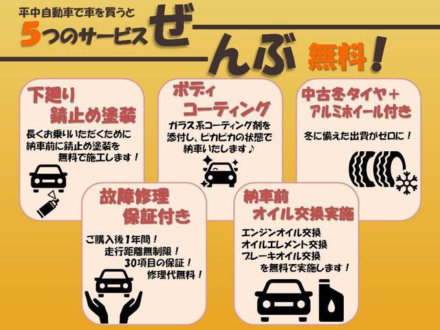 4WD 1年保証 夏冬タイヤ付 社外CDオーディオ ミュージックプレイヤー接続可能 ミラーヒーター ライトレベライザー 純正アルミ(56枚目)