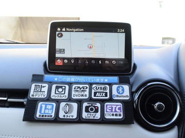 XD ツーリング Lパッケージ 4WD 1年保証 夏冬タイヤ付 i-stop プッシュスタート ドラレコ フルセグTV DVD再生 SDナビ Bluetooth対応 ETC シートヒーター レーンキープ バックカメラ LED(6枚目)