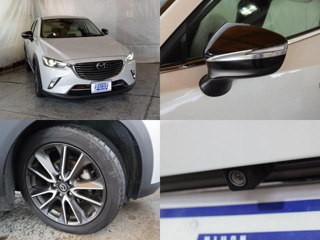 XD ツーリング Lパッケージ 4WD 1年保証 夏冬タイヤ付 i-stop プッシュスタート ドラレコ フルセグTV DVD再生 SDナビ Bluetooth対応 ETC シートヒーター レーンキープ バックカメラ LED(8枚目)
