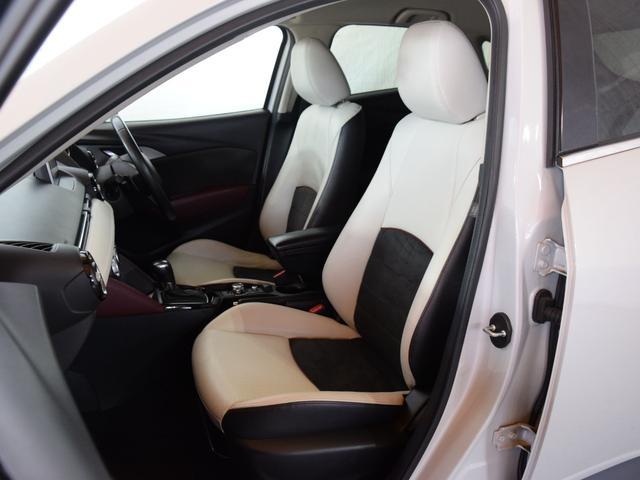 XD ツーリング Lパッケージ 4WD 1年保証 夏冬タイヤ付 i-stop プッシュスタート ドラレコ フルセグTV DVD再生 SDナビ Bluetooth対応 ETC シートヒーター レーンキープ バックカメラ LED(11枚目)