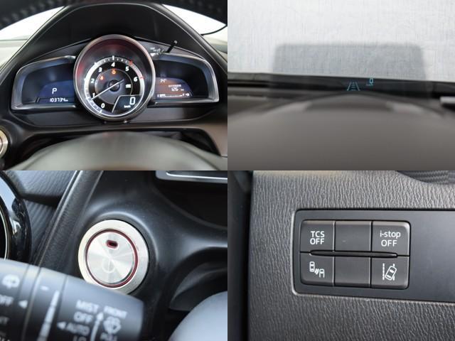 XD ツーリング Lパッケージ 4WD 1年保証 夏冬タイヤ付 i-stop プッシュスタート ドラレコ フルセグTV DVD再生 SDナビ Bluetooth対応 ETC シートヒーター レーンキープ バックカメラ LED(16枚目)
