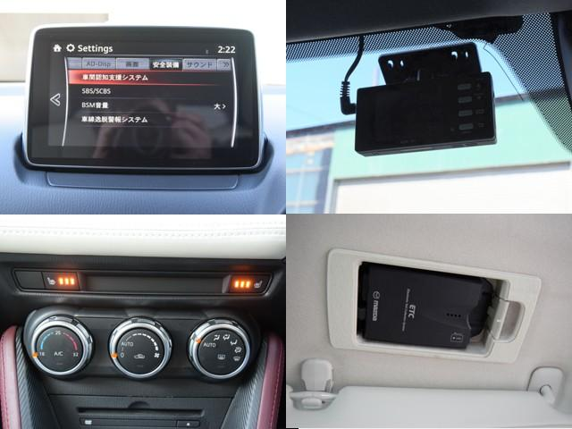 XD ツーリング Lパッケージ 4WD 1年保証 夏冬タイヤ付 i-stop プッシュスタート ドラレコ フルセグTV DVD再生 SDナビ Bluetooth対応 ETC シートヒーター レーンキープ バックカメラ LED(18枚目)