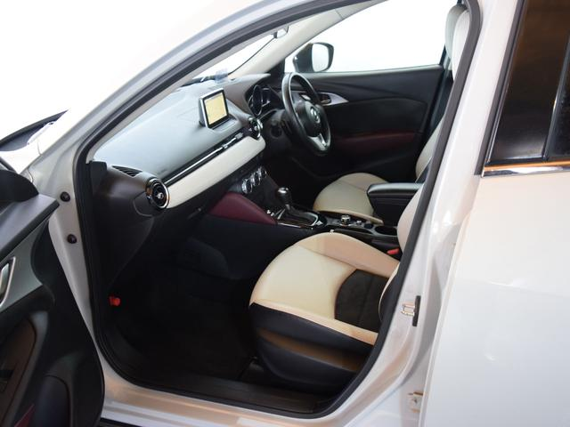 XD ツーリング Lパッケージ 4WD 1年保証 夏冬タイヤ付 i-stop プッシュスタート ドラレコ フルセグTV DVD再生 SDナビ Bluetooth対応 ETC シートヒーター レーンキープ バックカメラ LED(37枚目)