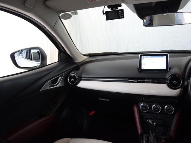 XD ツーリング Lパッケージ 4WD 1年保証 夏冬タイヤ付 i-stop プッシュスタート ドラレコ フルセグTV DVD再生 SDナビ Bluetooth対応 ETC シートヒーター レーンキープ バックカメラ LED(39枚目)