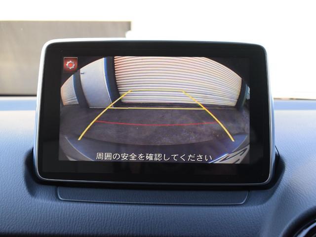 XD ツーリング Lパッケージ 4WD 1年保証 夏冬タイヤ付 i-stop プッシュスタート ドラレコ フルセグTV DVD再生 SDナビ Bluetooth対応 ETC シートヒーター レーンキープ バックカメラ LED(51枚目)