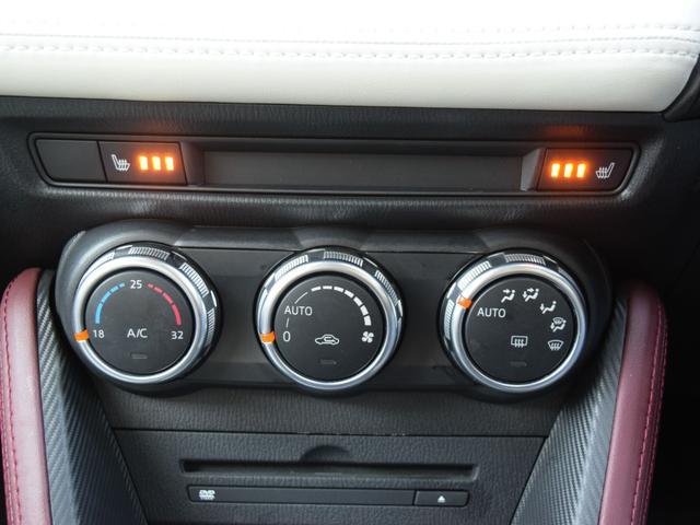 XD ツーリング Lパッケージ 4WD 1年保証 夏冬タイヤ付 i-stop プッシュスタート ドラレコ フルセグTV DVD再生 SDナビ Bluetooth対応 ETC シートヒーター レーンキープ バックカメラ LED(52枚目)