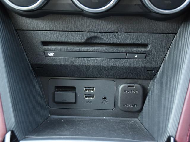 XD ツーリング Lパッケージ 4WD 1年保証 夏冬タイヤ付 i-stop プッシュスタート ドラレコ フルセグTV DVD再生 SDナビ Bluetooth対応 ETC シートヒーター レーンキープ バックカメラ LED(53枚目)