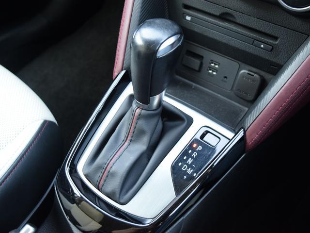 XD ツーリング Lパッケージ 4WD 1年保証 夏冬タイヤ付 i-stop プッシュスタート ドラレコ フルセグTV DVD再生 SDナビ Bluetooth対応 ETC シートヒーター レーンキープ バックカメラ LED(54枚目)