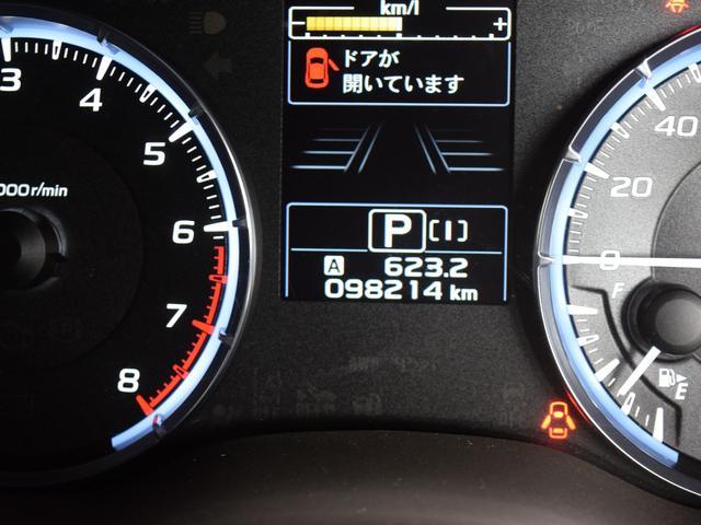 1.6GT-Sアイサイト 4WD 1年保証 夏冬タイヤ付 プッシュスタート パドルシフト フルセグTV SDナビ DVD再生 バックカメラ ETC Bluetooth対応 HID LEDアクセサリーライナー エンジンスターター(48枚目)