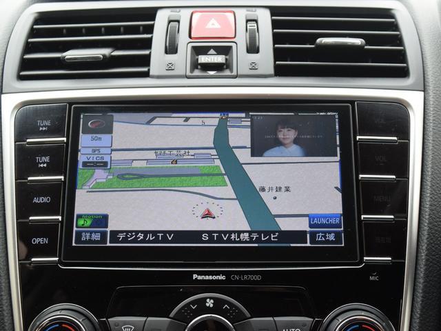 1.6GT-Sアイサイト 4WD 1年保証 夏冬タイヤ付 プッシュスタート パドルシフト フルセグTV SDナビ DVD再生 バックカメラ ETC Bluetooth対応 HID LEDアクセサリーライナー エンジンスターター(52枚目)