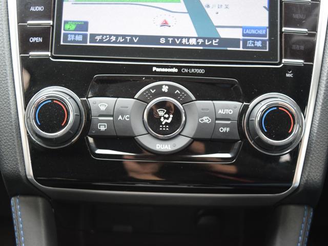 1.6GT-Sアイサイト 4WD 1年保証 夏冬タイヤ付 プッシュスタート パドルシフト フルセグTV SDナビ DVD再生 バックカメラ ETC Bluetooth対応 HID LEDアクセサリーライナー エンジンスターター(54枚目)