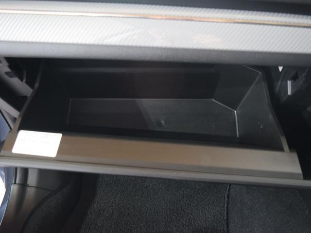 1.6GT-Sアイサイト 4WD 1年保証 夏冬タイヤ付 プッシュスタート パドルシフト フルセグTV SDナビ DVD再生 バックカメラ ETC Bluetooth対応 HID LEDアクセサリーライナー エンジンスターター(59枚目)