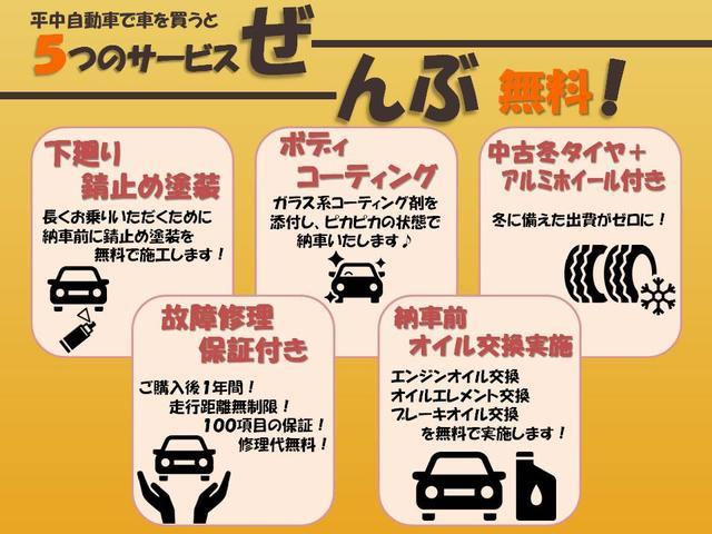 1.6GT-Sアイサイト 4WD 1年保証 夏冬タイヤ付 プッシュスタート パドルシフト フルセグTV SDナビ DVD再生 バックカメラ ETC Bluetooth対応 HID LEDアクセサリーライナー エンジンスターター(68枚目)