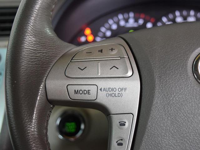 G Four リミテッドエディション 4WD 夏冬タイヤ付 プッシュスタート クルーズコントロール 純正HDDナビ ミュージックサーバー ETC バックカメラ HID フォグランプ ワイパーデアイサー パワーシート ドアバイザー(38枚目)