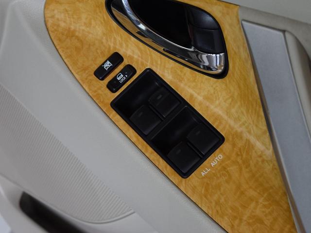 G Four リミテッドエディション 4WD 夏冬タイヤ付 プッシュスタート クルーズコントロール 純正HDDナビ ミュージックサーバー ETC バックカメラ HID フォグランプ ワイパーデアイサー パワーシート ドアバイザー(46枚目)