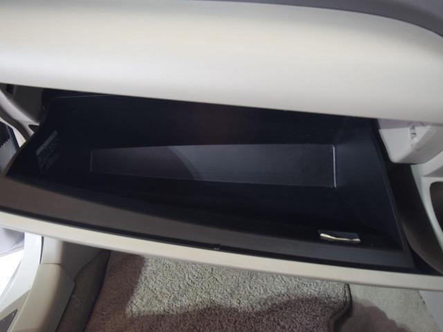 G Four リミテッドエディション 4WD 夏冬タイヤ付 プッシュスタート クルーズコントロール 純正HDDナビ ミュージックサーバー ETC バックカメラ HID フォグランプ ワイパーデアイサー パワーシート ドアバイザー(53枚目)
