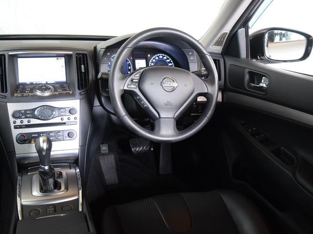 250GT FOUR 4WD 1年保証 夏冬タイヤ付 プッシュスタート フルセグTV HDDナビ DVD再生 Bluetooth対応 ミュージックサーバー ETC サイドバックカメラ HID エンジンスターター(16枚目)