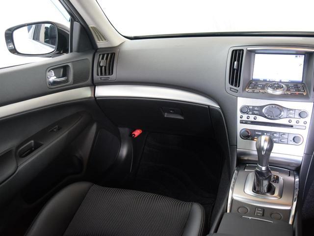 250GT FOUR 4WD 1年保証 夏冬タイヤ付 プッシュスタート フルセグTV HDDナビ DVD再生 Bluetooth対応 ミュージックサーバー ETC サイドバックカメラ HID エンジンスターター(40枚目)