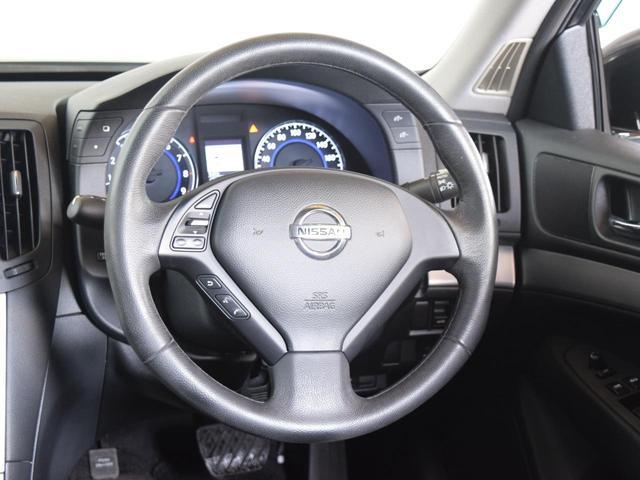 250GT FOUR 4WD 1年保証 夏冬タイヤ付 プッシュスタート フルセグTV HDDナビ DVD再生 Bluetooth対応 ミュージックサーバー ETC サイドバックカメラ HID エンジンスターター(42枚目)