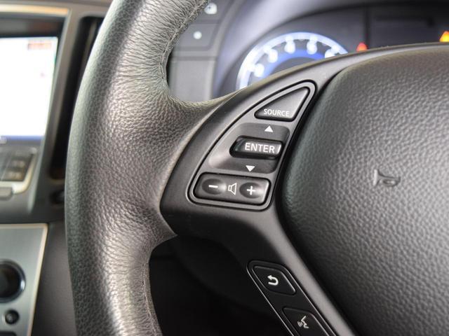 250GT FOUR 4WD 1年保証 夏冬タイヤ付 プッシュスタート フルセグTV HDDナビ DVD再生 Bluetooth対応 ミュージックサーバー ETC サイドバックカメラ HID エンジンスターター(43枚目)