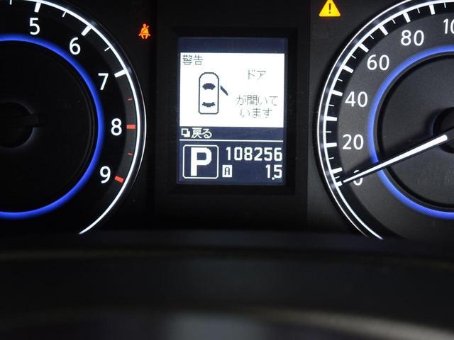 250GT FOUR 4WD 1年保証 夏冬タイヤ付 プッシュスタート フルセグTV HDDナビ DVD再生 Bluetooth対応 ミュージックサーバー ETC サイドバックカメラ HID エンジンスターター(44枚目)