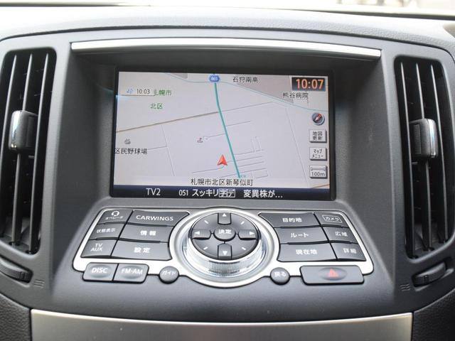 250GT FOUR 4WD 1年保証 夏冬タイヤ付 プッシュスタート フルセグTV HDDナビ DVD再生 Bluetooth対応 ミュージックサーバー ETC サイドバックカメラ HID エンジンスターター(50枚目)