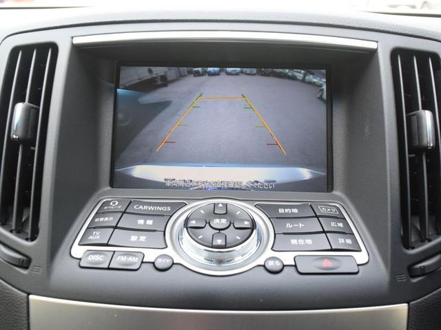 250GT FOUR 4WD 1年保証 夏冬タイヤ付 プッシュスタート フルセグTV HDDナビ DVD再生 Bluetooth対応 ミュージックサーバー ETC サイドバックカメラ HID エンジンスターター(51枚目)