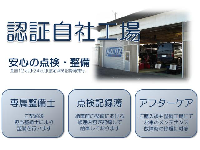 Gエアロ 4WD 寒冷地仕様 夏冬タイヤ付 両側パワスラ 後席モニター フルセグTV HDDナビ DVD再生 ミュージックサーバー バックカメラ ミラーヒーター ワイパーデアイサー エンジンスターター HID(5枚目)
