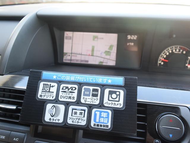 Gエアロ 4WD 寒冷地仕様 夏冬タイヤ付 両側パワスラ 後席モニター フルセグTV HDDナビ DVD再生 ミュージックサーバー バックカメラ ミラーヒーター ワイパーデアイサー エンジンスターター HID(6枚目)