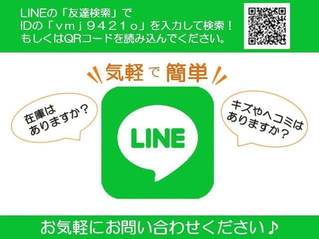Gエアロ 4WD 寒冷地仕様 夏冬タイヤ付 両側パワスラ 後席モニター フルセグTV HDDナビ DVD再生 ミュージックサーバー バックカメラ ミラーヒーター ワイパーデアイサー エンジンスターター HID(15枚目)
