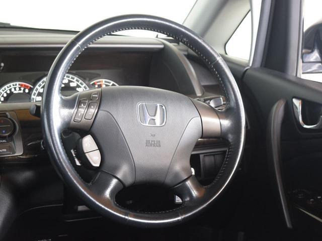 Gエアロ 4WD 寒冷地仕様 夏冬タイヤ付 両側パワスラ 後席モニター フルセグTV HDDナビ DVD再生 ミュージックサーバー バックカメラ ミラーヒーター ワイパーデアイサー エンジンスターター HID(45枚目)
