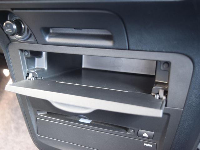 Gエアロ 4WD 寒冷地仕様 夏冬タイヤ付 両側パワスラ 後席モニター フルセグTV HDDナビ DVD再生 ミュージックサーバー バックカメラ ミラーヒーター ワイパーデアイサー エンジンスターター HID(54枚目)