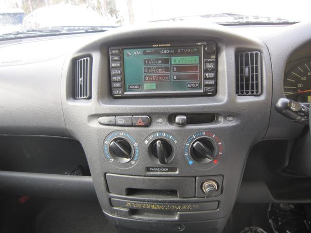 トヨタ プロボックスバン コンフォートパッケージ 4WD