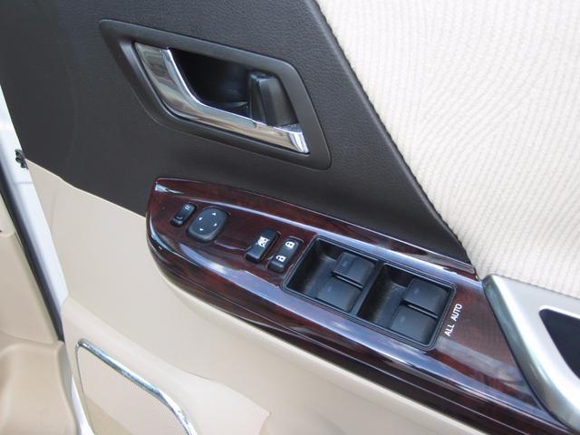2.4V 4WD 寒冷地仕様 両側パワースライドドア(18枚目)