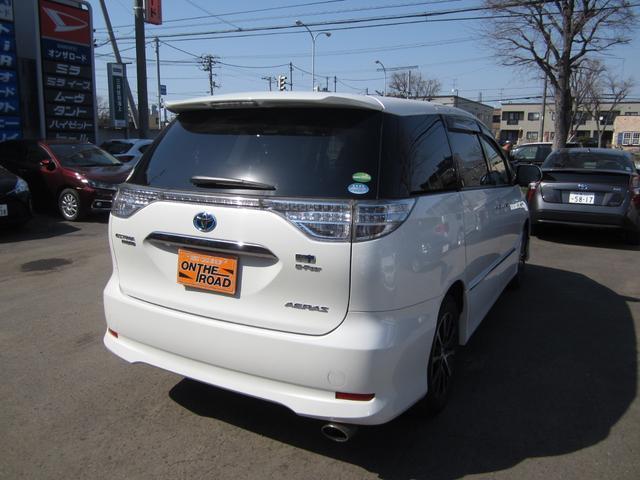 アエラス プレミアムエディション 4WD 寒冷地仕様 7人乗(8枚目)